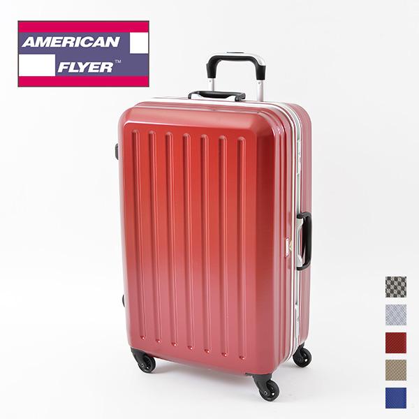 スーツケース キャリーケース キャリーバッグ AMERICAN FLYER 22426 サイレントプレミアムライト 70L 大型 5~7泊