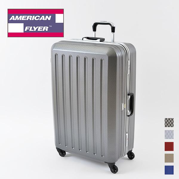スーツケース キャリーケース キャリーバッグ AMERICAN FLYER 22429 サイレントプレミアムライト 90L 大型 7~泊
