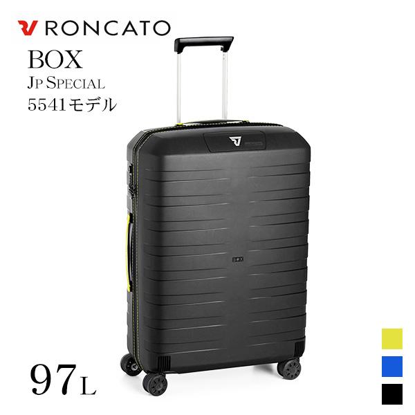 スーツケース キャリーケース キャリーバッグ RONCATO 5541 BOX Lサイズ 97L 大型 7~泊