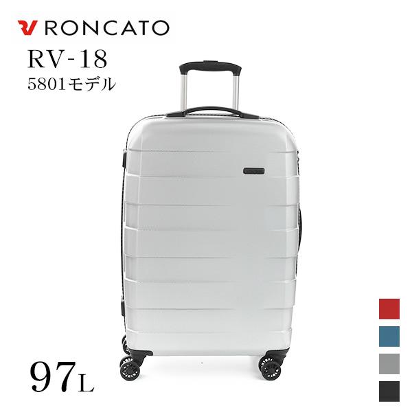 スーツケース キャリーケース キャリーバッグ RONCATO 5801 RV18 Lサイズ 97L 大型 7~泊