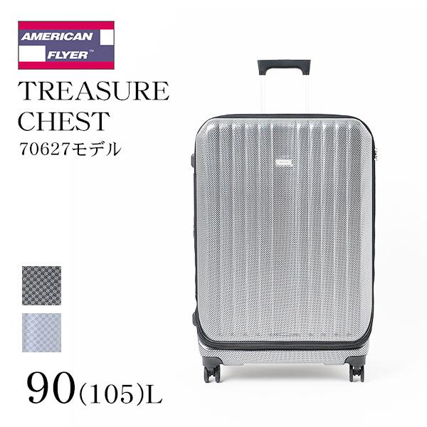 スーツケース キャリーケース キャリーバッグ AMERICAN FLYER 70627 Treasure Chest Lサイズ 大型 7~泊