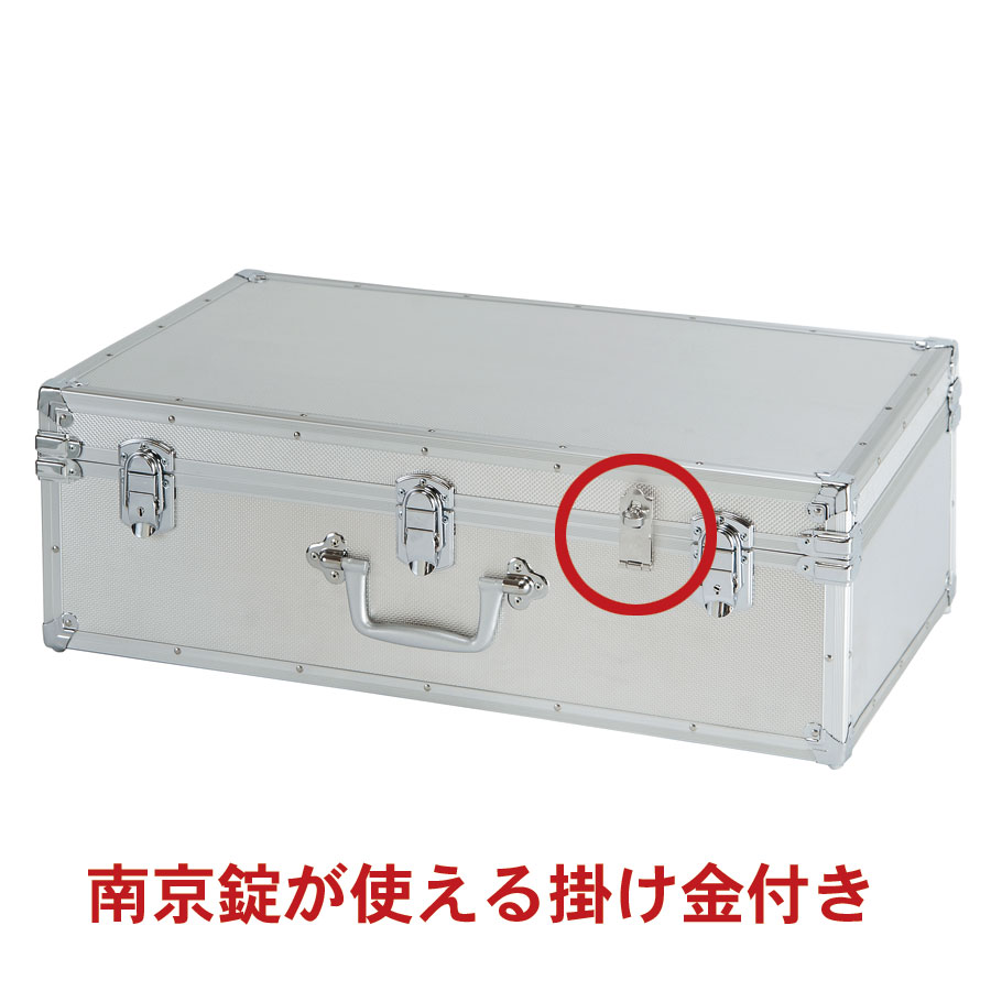 ISHIKAWATRUNK ジュラルミンケース アルミ アタッシュ ケース 掛け金付き KF-750型