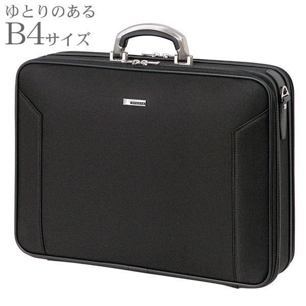 ビジネスバッグ BAGGEX ORIGIN ソフトアタッシェケース46 メンズ ブラック B4サイズ対応 24-0284