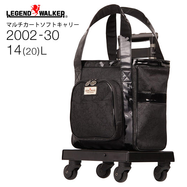 ソフトキャリー 機内持ち込み リュック LEGEND WALKER 2002-30 Sサイズ 小型 14L 1泊