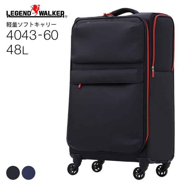 スーツケース 機内持ち込み ソフトケース LEGEND WALKER 4043-60 Mサイズ 中型 48L 2-3泊