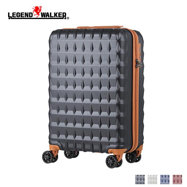 スーツケース ハードケース LEGEND WALKER 5203-58 Mサイズ 中型 54L 3-5泊