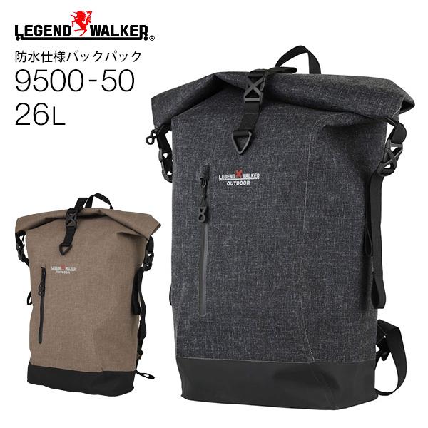 リュックサック LEGEND WALKER バックパック 防水仕様 メンズ ロールトップ キャリーオン 9500