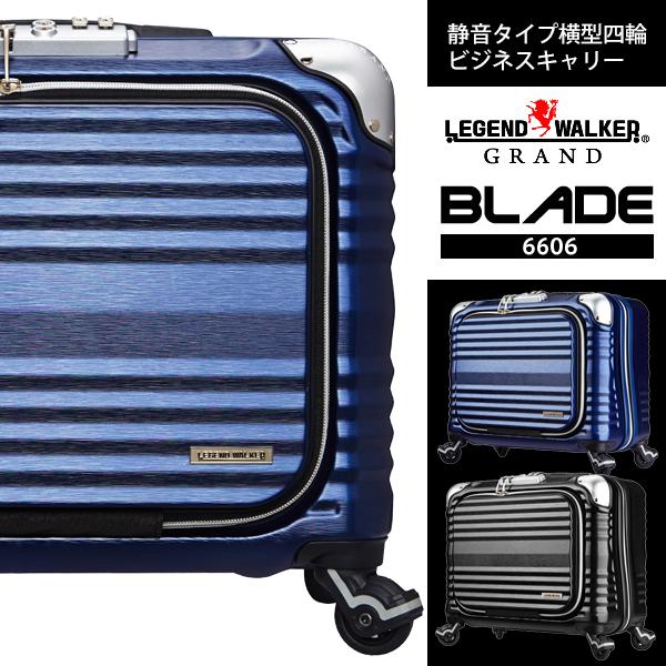 スーツケース 機内持ち込み フロントオープン ハードケース LEGEND WALKER 6606-44 Sサイズ 小型 34L 1-2泊 メンズ 静音タイプ 横型 四輪