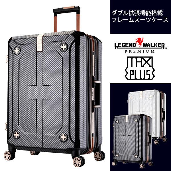 スーツケース ハードケース LEGEND WALKER 6707-69 Lサイズ 大型 90L 7-10泊 ダブル拡張
