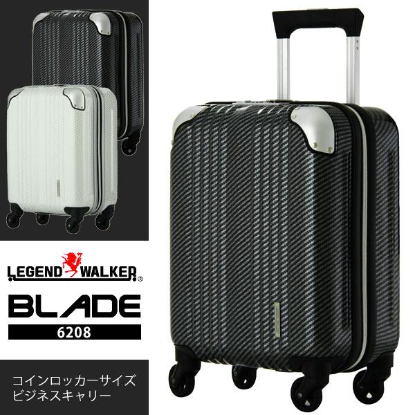 スーツケース 機内持ち込み ハードケース LEGEND WALKER 6208-39 Sサイズ 小型 22L 1-2泊 コインロッカー対応 TSAロック