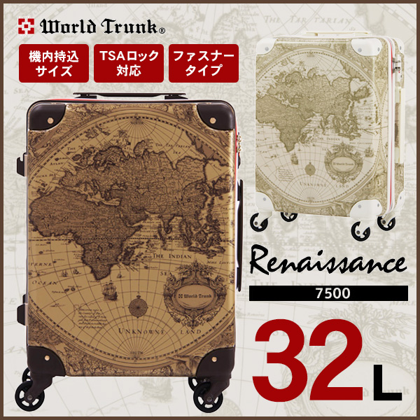 WORLD TRUNK トランクケース スーツケース メンズ/レディース 地図柄/機内持込 32L 7500-46