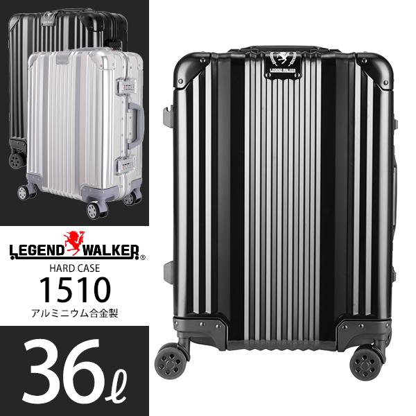 LEGEND WALKER スーツケース アルミニウム合金製 36L 1510-48