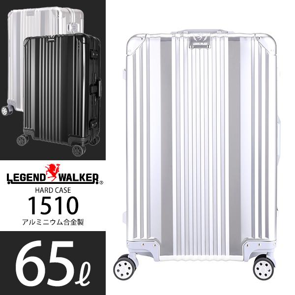 LEGEND WALKER スーツケース アルミニウム合金製 65L 1510-63