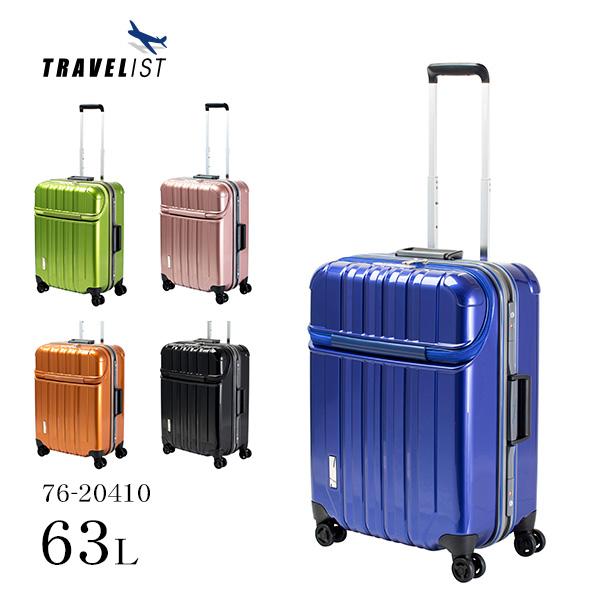 スーツケース キャリーケース キャリーバッグ トップオープン TRAVELIST 76-20410 トラストップ Sサイズ 中型 3~5泊