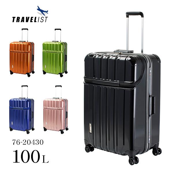 スーツケース キャリーケース キャリーバッグ トップオープン TRAVELIST 76-20430 トラストップ Lサイズ 大型 7~10泊