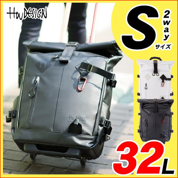 hideo design アクトリップ キャリーケース 1~2泊 メンズ 2Way 32L 85-7622