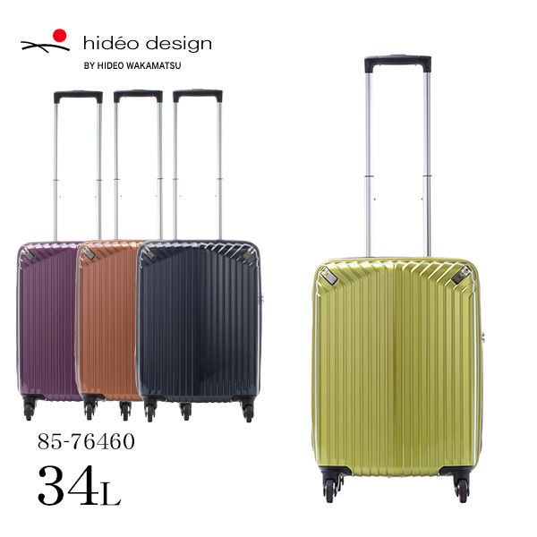 hideo 85-7646 design design インライト キャリーケース ファスナー 1~3泊 ファスナー 34L 85-7646, onelife:9484a6da --- sunward.msk.ru