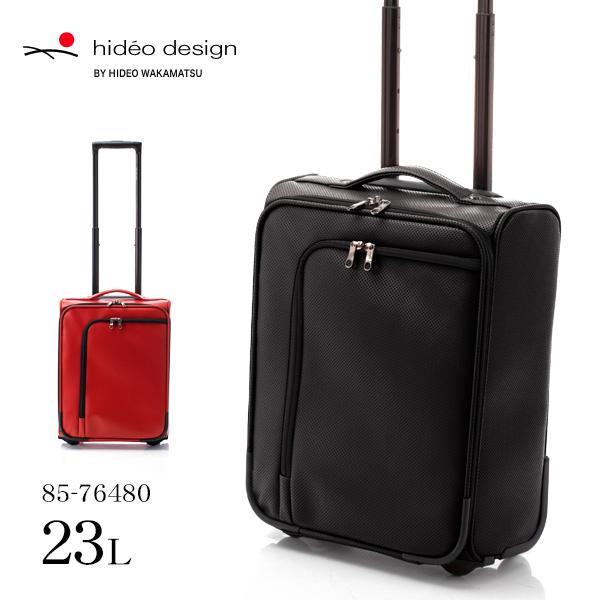 hideo design アイラ キャリーケース 1~2泊 機内持込 全2色 23L 85-76480