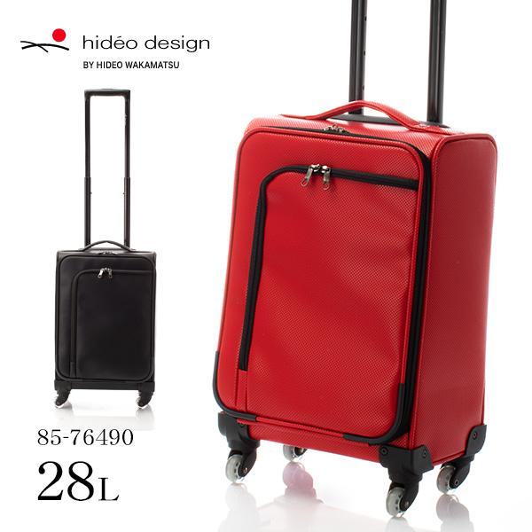スーツケース ソフトケース キャリーケース hideo design アイラ 1~2泊 機内持込 全2色 28L 85-76490