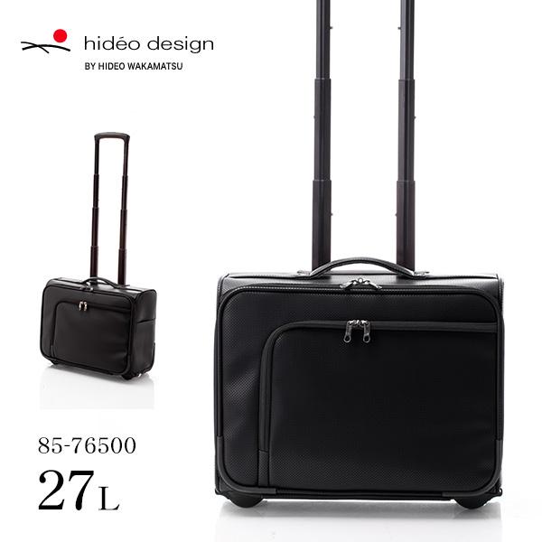 hideo design アイラ キャリーケース 1~2泊 機内持込 横型 ブラック 27L 85-76500