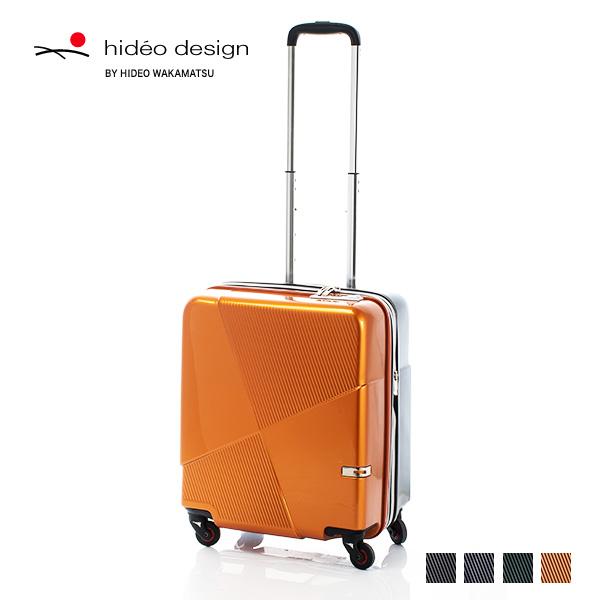 スーツケース キャリーケース キャリーバッグ hideo design 85-7658 マックスキャビンEX 小型 1~3泊 拡張 エキスパンダブル ファスナー