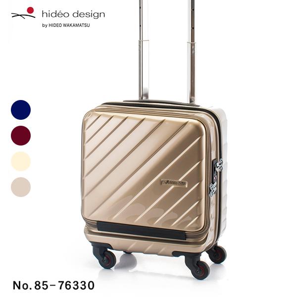 hideo design マックスキャビンウェーブコインロッカー スーツケース 1~2泊 メンズ TSAロック/機内持込 25L 85-7633