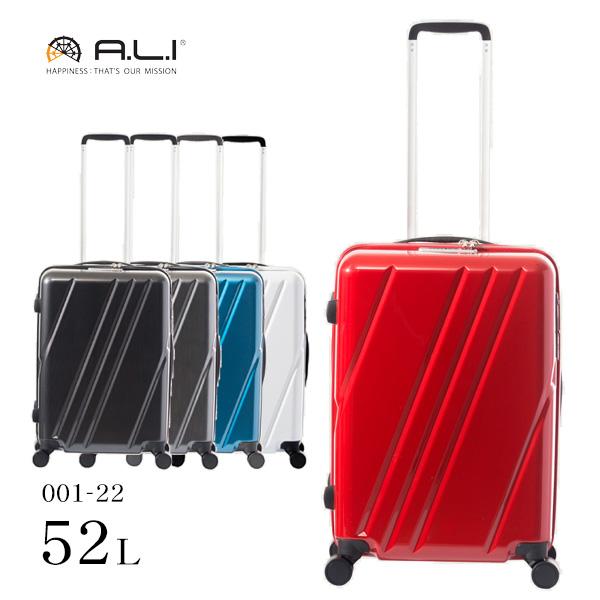 スーツケース A.L.I Triplayer トリップレイヤー 3~4泊 全5色 52L ALI-001-22