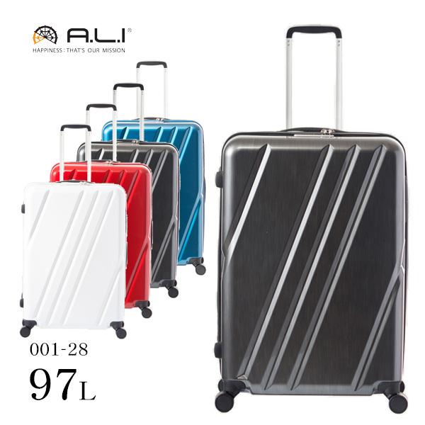 スーツケース A.L.I Triplayer トリップレイヤー 7~10泊 全5色 97L ALI-001-28