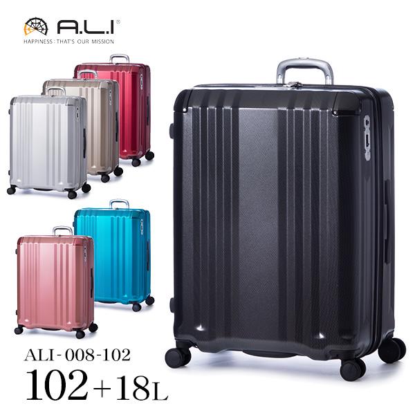 スーツケース A.L.I アジアラゲージ デカかるEdge 10~泊 全6色 102L 拡張 +18L ALI-008-102