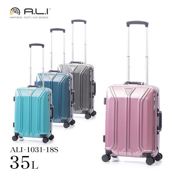 スーツケース A.L.I アジアラゲージ イケかる 1~2泊 ストッパー 全4色 35L ALI-1031-18s