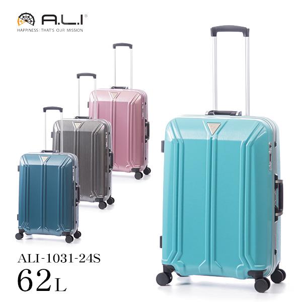 スーツケース A.L.I アジアラゲージ イケかる 4~5泊 ストッパー 全4色 62L ALI-1031-24s