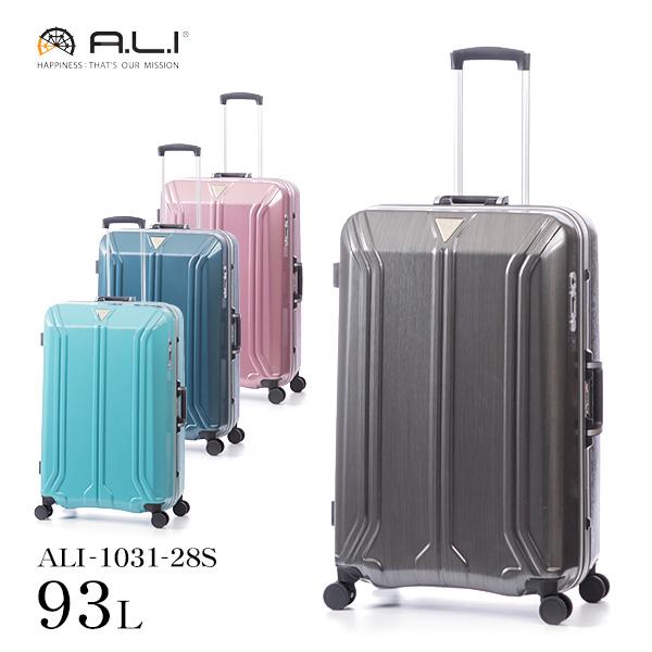 スーツケース A.L.I アジアラゲージ イケかる 7~10泊 ストッパー 全4色 93L ALI-1031-28s
