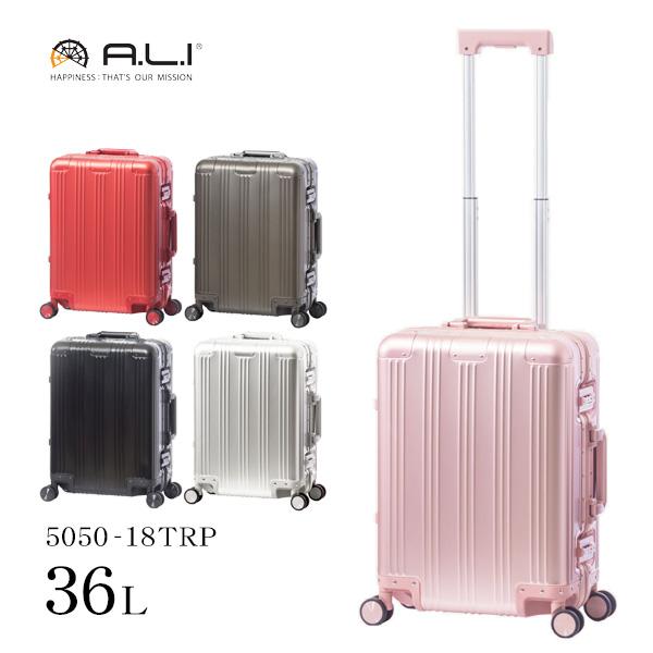 スーツケース A.L.I Triplayer トリップレイヤー 1~2泊 全4色 36L ALK-5050-18TRP