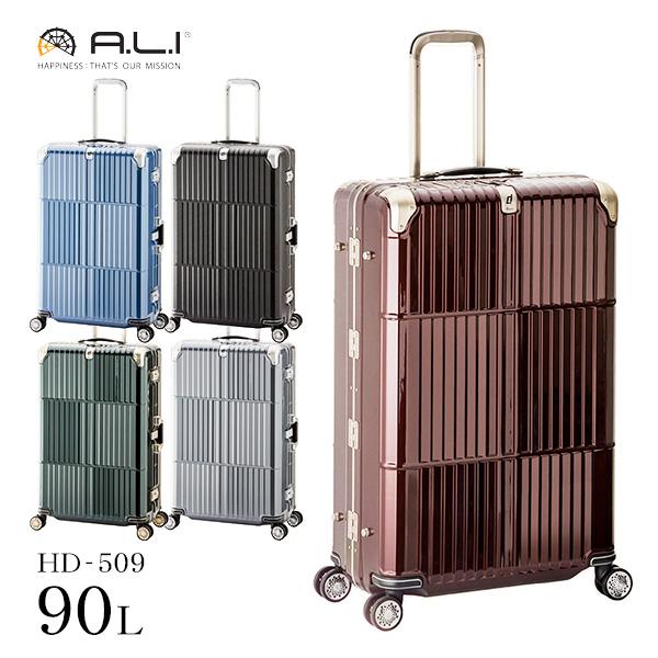 スーツケース A.L.I departure フレームタイプ 7-10泊 機内持込 全5色 90L HD-509-30.5