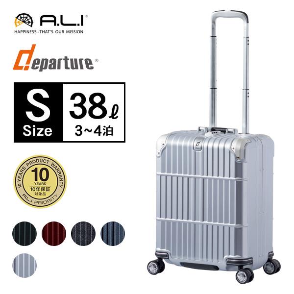 スーツケース A.L.I departure ストッパータイプ 1-2泊 機内持込 全5色 38L HD-509S-18