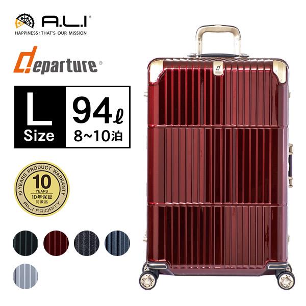スーツケース A.L.I departure ストッパータイプ 7-10泊 全5色 94L HD-509S-30.5