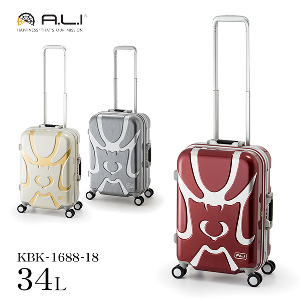 スーツケース A.L.I アジアラゲージ KABUKI カブキ 1~2泊 全3色 34L KBK-1688-18