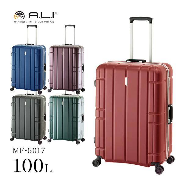 スーツケース A.L.I AliMAX ALI-MF-5017 スーツケース G 7-10泊 A.L.I 全5色 100L ALI-MF-5017, JOZE ジョゼ:db5d8e8a --- sunward.msk.ru
