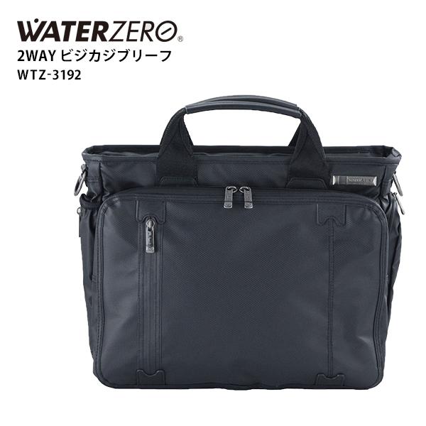 ビジネスバッグ WATER ZERO 2WAY ビジカジブリーフ ショルダー アジアラゲージ 防水 軽量 キャリーセットアップ メンズ ギフト