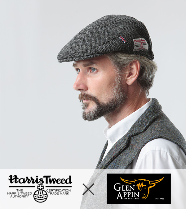 0069f40f590ad ishikawatrunk  Harris Tweed hunting caps made in England