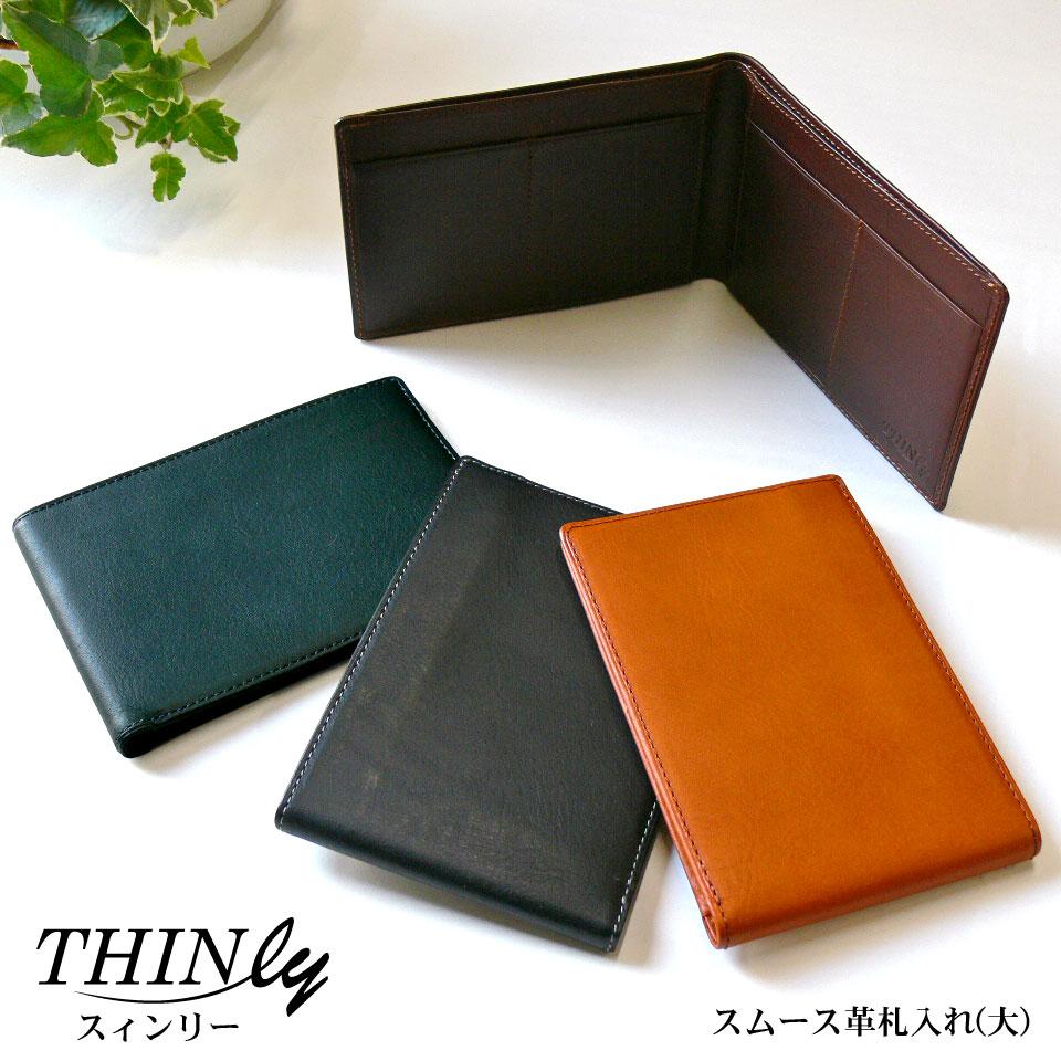 1113367e0fbd 楽天市場】THINly 二つ折財布 メンズ 薄型 全4色 SL-B-S01:石川トランク ...