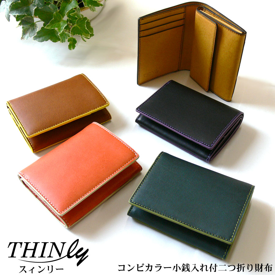 3829515a2d81 楽天市場】THINly 二つ折財布 メンズ コンビカラー 全5色 SL-H-S03 ...