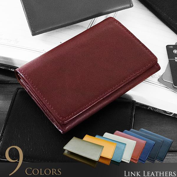 名刺入れ LINK LEATHERS 本革 カードケース メンズ レディース 全9色 シンプル ギフト プレゼント