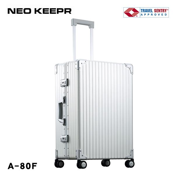 スーツケース ハードケース NEOKEEPR 4輪 TSAロック 67L A-80F アルミ TSAロック 4輪