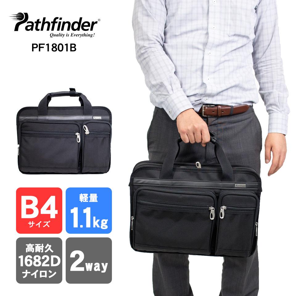 ビジネスショルダー パスファインダー pathfinder アベンジャー AVENGER Single Front Pocket Brief PF1801B