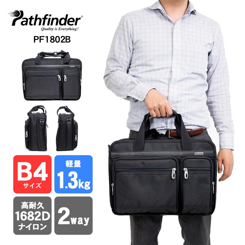 ビジネスショルダー パスファインダー pathfinder アベンジャー AVENGER Double Front Pocket Brief PF1802B
