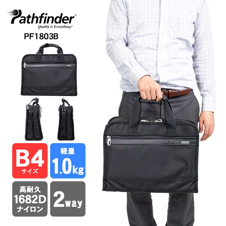 ビジネスショルダー パスファインダー pathfinder アベンジャー AVENGER Double Brief PF1803B