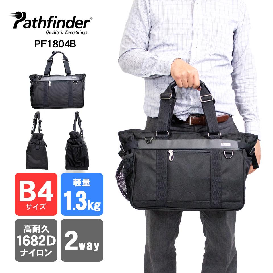 ビジネスショルダー パスファインダー pathfinder アベンジャー AVENGER Business Tote PF1804B
