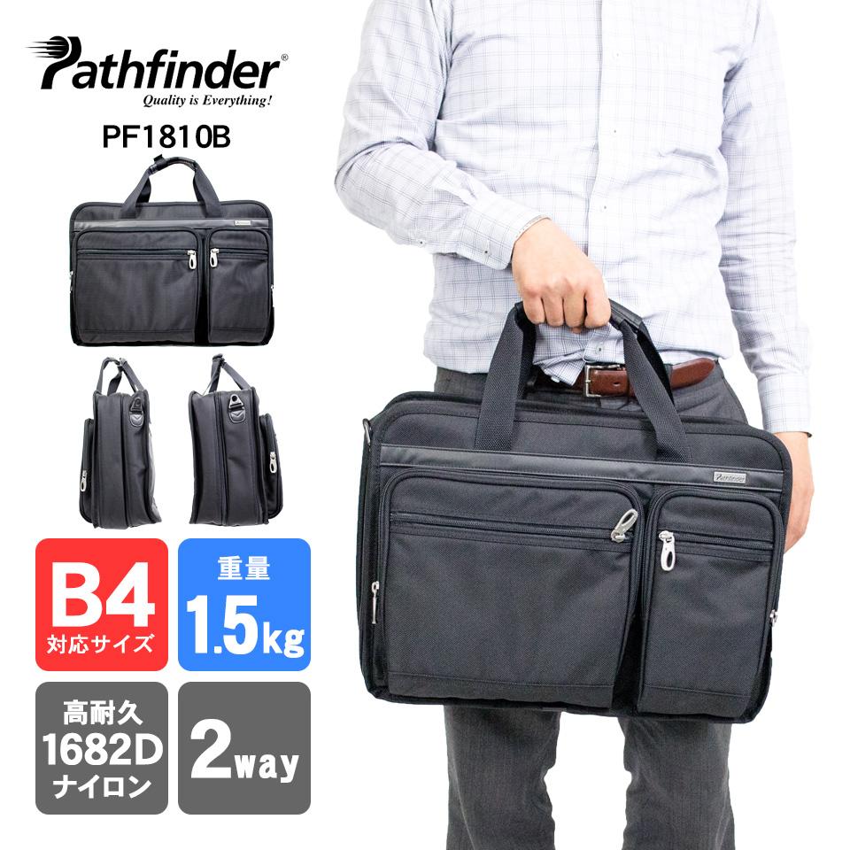 ビジネスショルダー パスファインダー pathfinder アベンジャー AVENGER Large Front Pocket Brief PF1810B