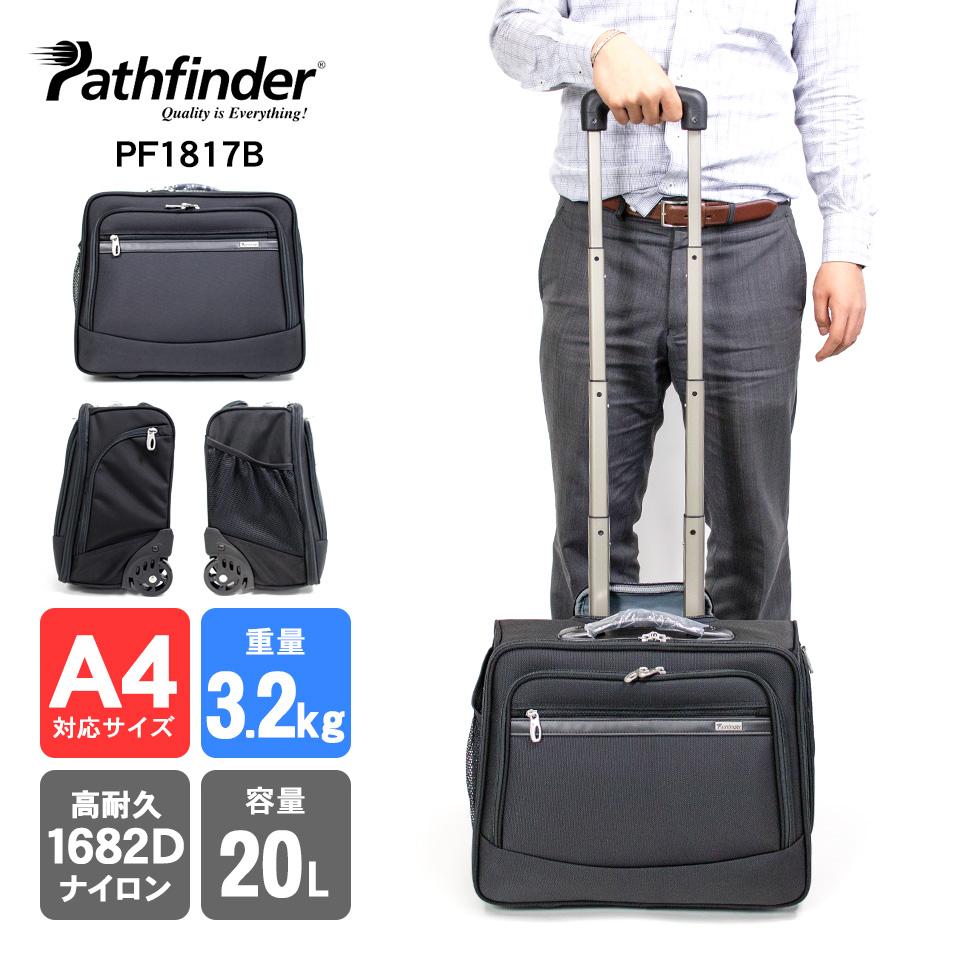 ビジネスショルダー パスファインダー pathfinder アベンジャー AVENGER Rolling Single Brief PF1817B